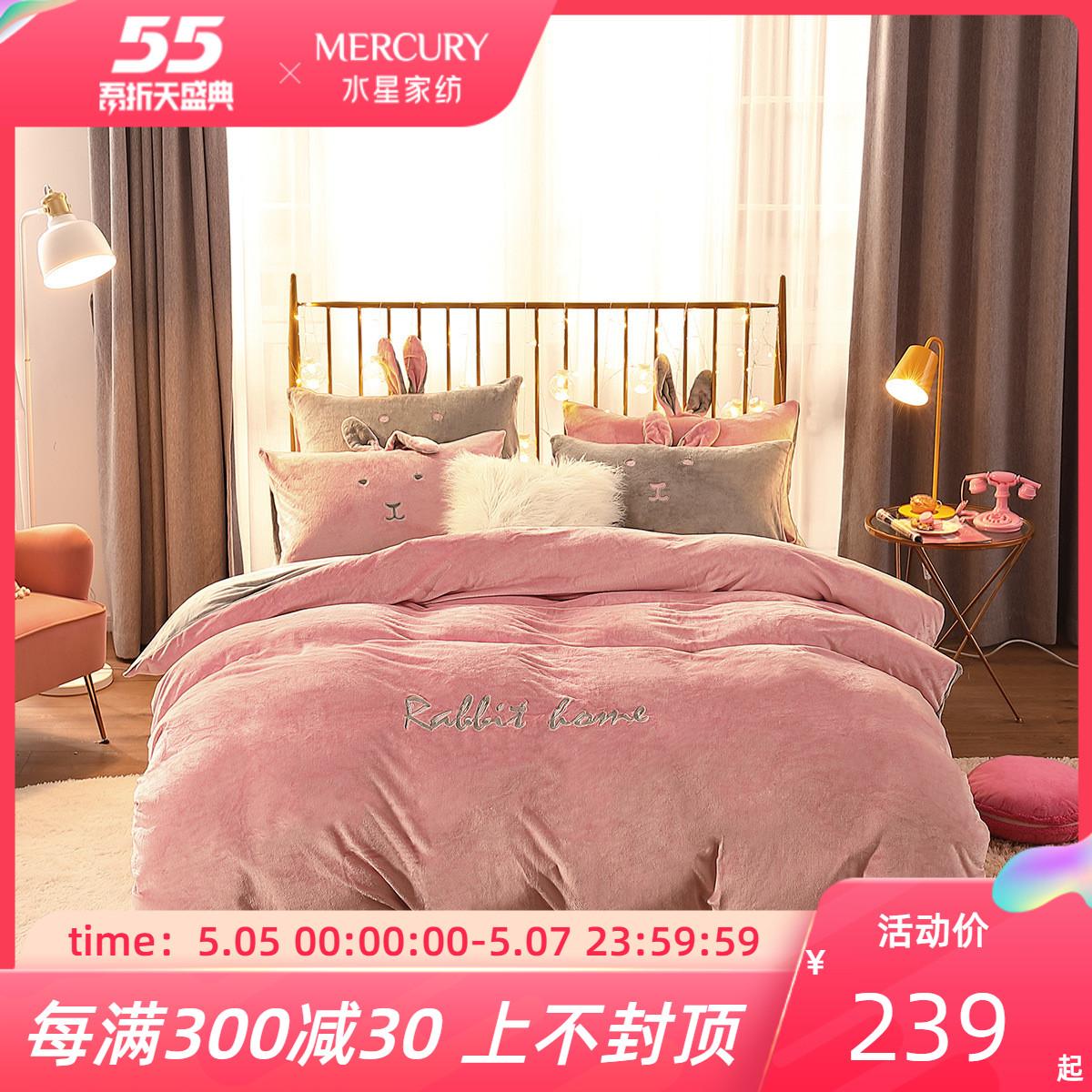 Mercury Home Dệt Flannel Bộ đồ giường bốn mảnh dày ấm nhung Công chúa phong cách Suite Bộ ga trải giường Ấm Mạnh Thỏ - Bộ đồ giường bốn mảnh