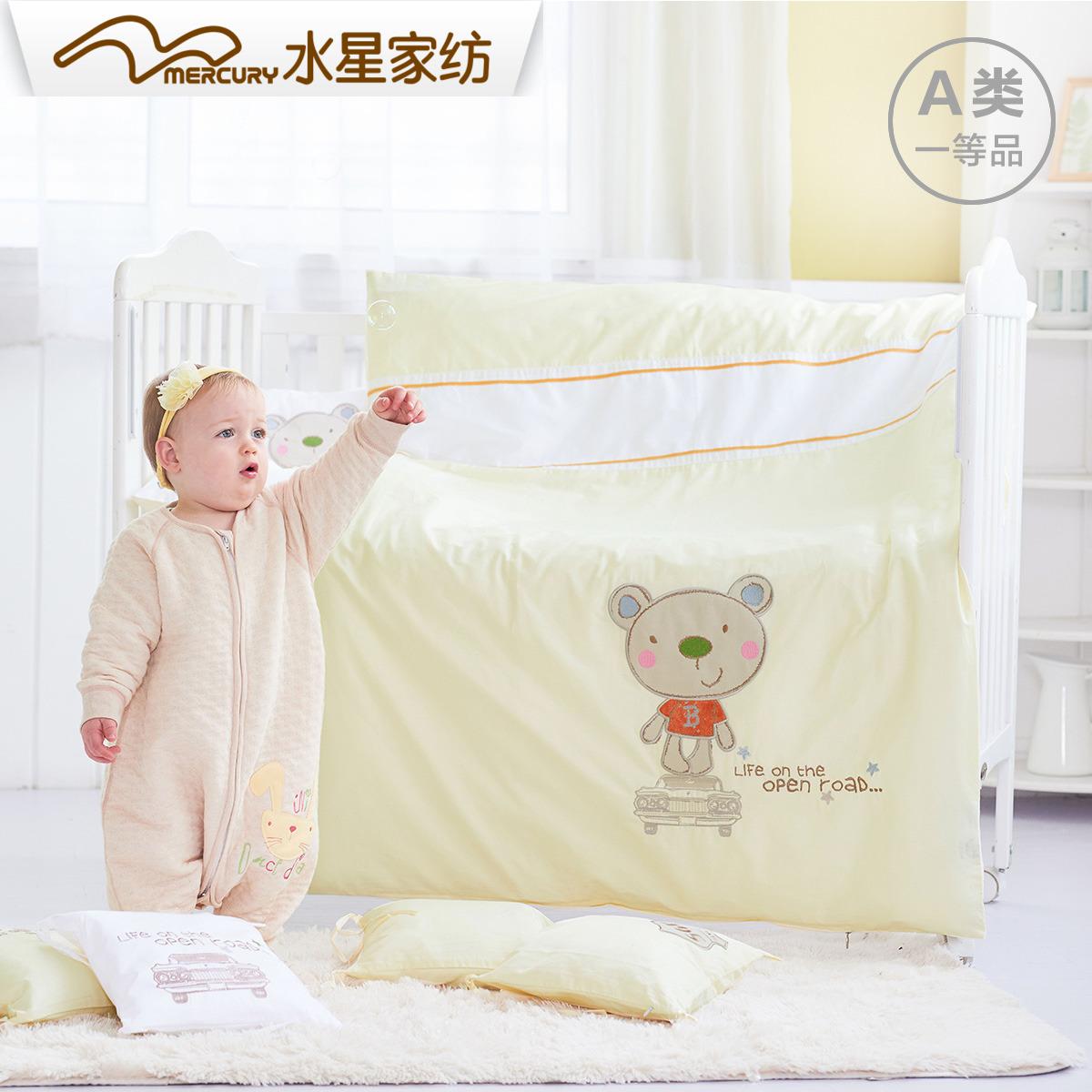 Вода звезда домой спин кровать для младенца использование статья 24 наборы новорожденных хлопок BABY хохотать прибыль муедведь моллюск кровать группа