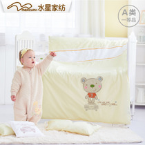 Mercury Baby Baby Bedding 24 pcs set newborn cotton baby Halley babe Bed Group
