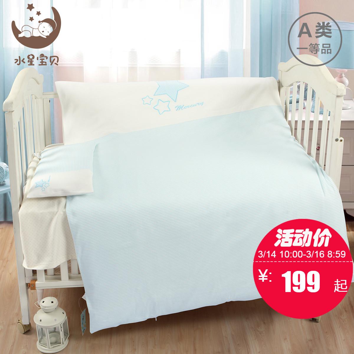 Вода звезда домой спин кровать для младенца использование статья 2 наборы хлопок одеяло наволочка ребенок Baby будущее звезда