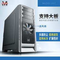 粤林 1517-2 台式机电脑主机箱下置电源USB3.0 游戏机箱 防尘机箱
