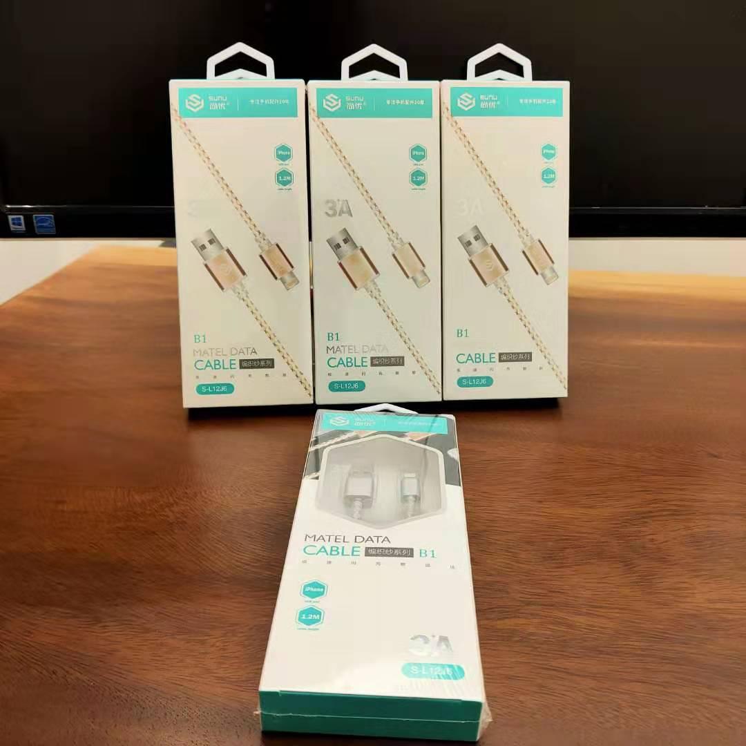 尚优iPhone5 iPhone6 plus 5s高速充电6s充电线充电数据线 批询价