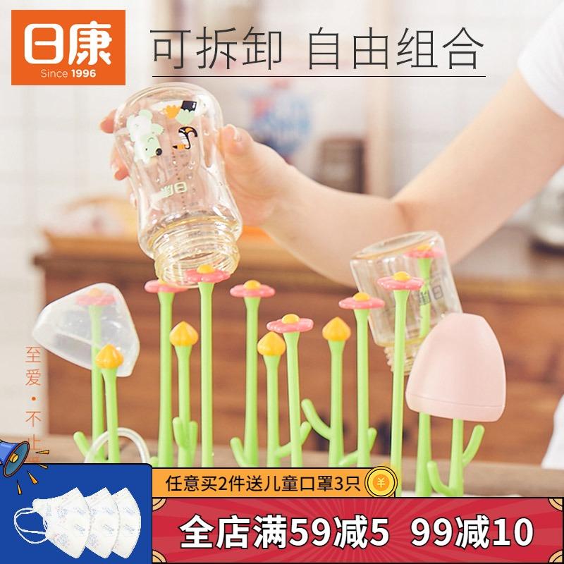 Сушилки для бутылочек Артикул 16396807082