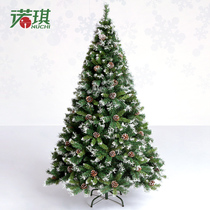Noreen 1.5 meters Snowflake Pine Tree 1.2 1.8 2.1 meters luxury encryption automatic nude tree set menu