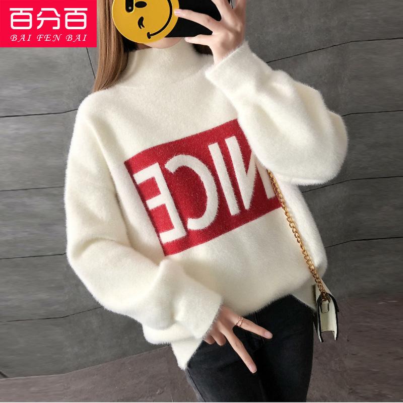 Womens high collar sweater autumn winter 2020 new high school student net red ins versatile base Pullover loose knit shirt