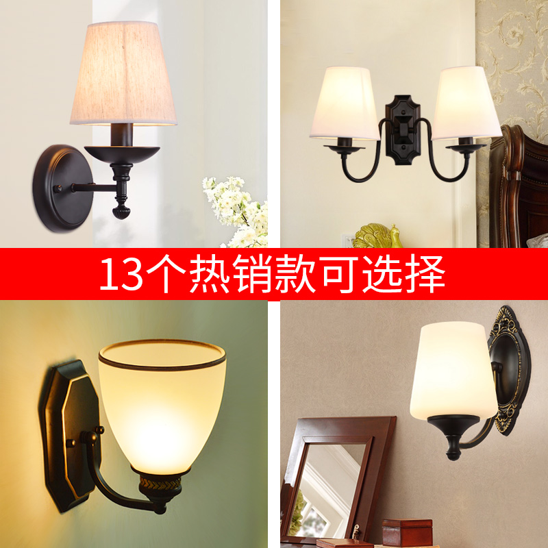 美式乡村壁灯简约欧式复古田园卧室床头灯走廊过道楼梯阳台镜前灯
