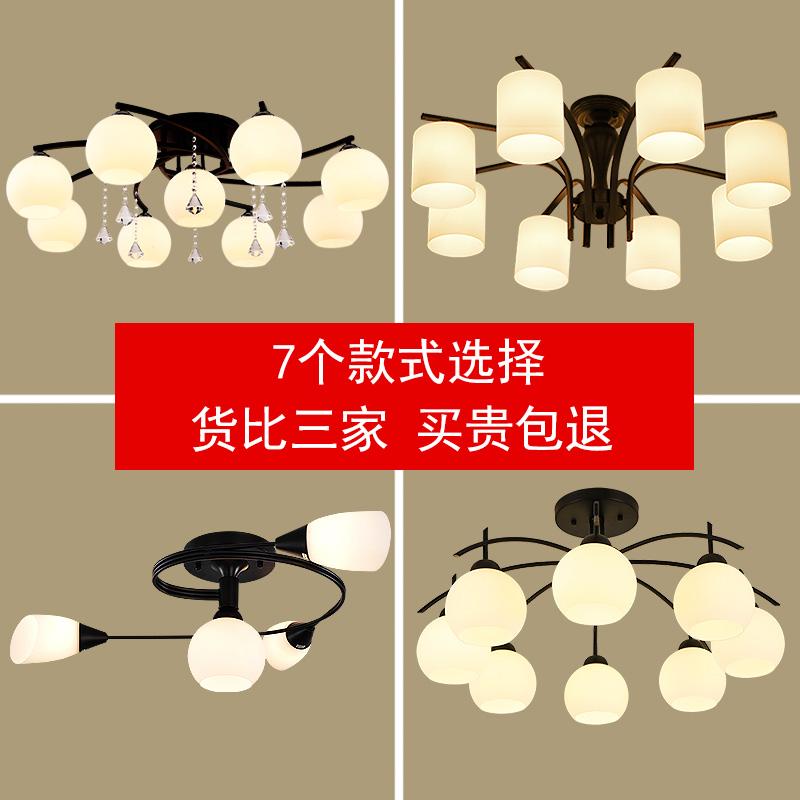 美式水晶客厅吸顶灯简约铁艺温馨主卧室房间灯大气餐厅儿童房灯具