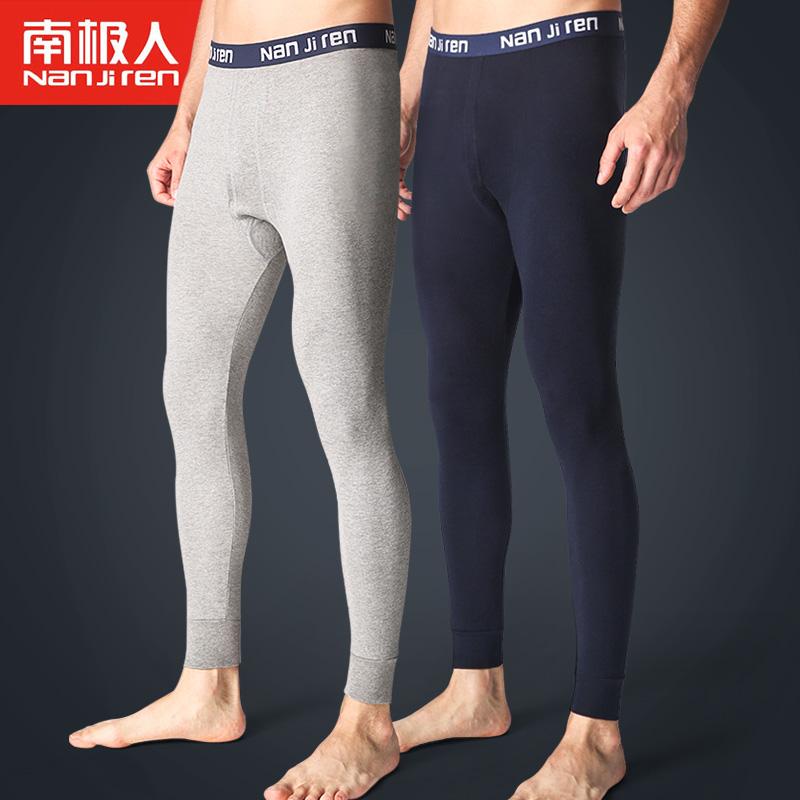 2 картридж южный полюс мужской ученый осенние брюки одиночный разряд модель тонкая модель чистый хлопок брюки хлопок плотно поддержка линия брюки теплые брюки