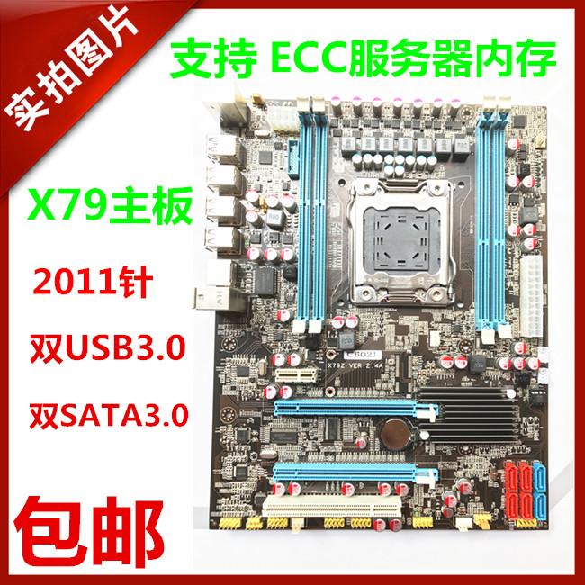 ??X79????E5 2670E5 2660??REG/ECC????CPU???X58