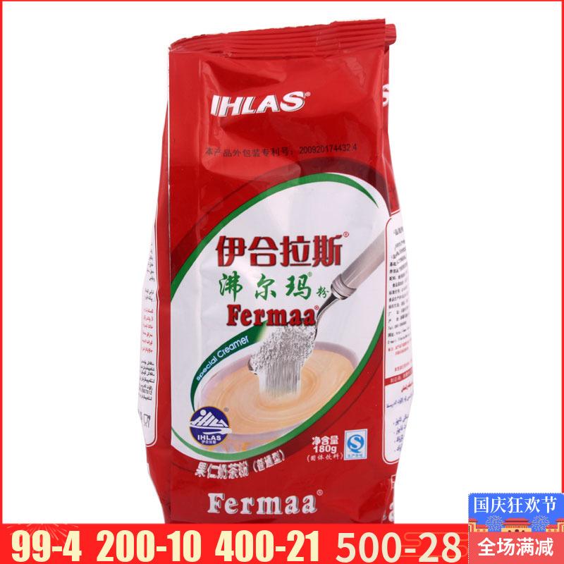 伊合拉斯沸尔玛奶粉180g 奶茶咖啡伴侣