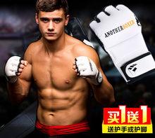 Бокс > Перчатки.