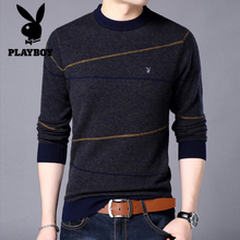 Playboy Cardigan Winter Round Neck Men's Full Wool Fashion Thicken Knit Shirt Middle Age Sweater Men's Wear