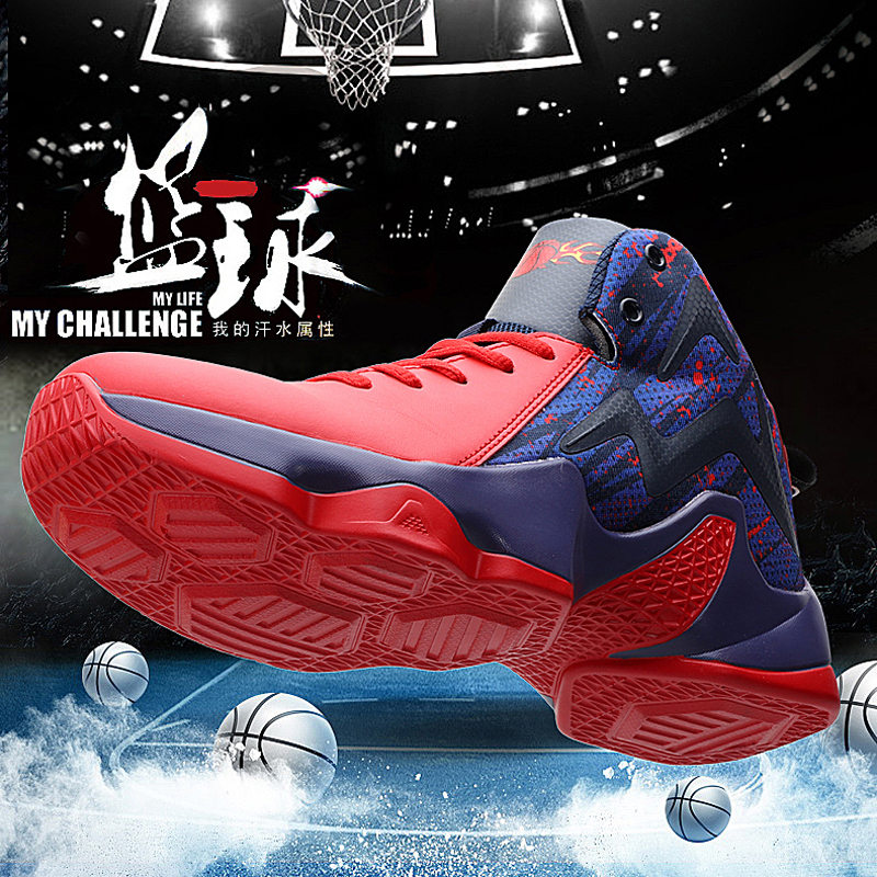 Hardon basketball shoes, combat boots, venom 5, non slip and wear-resistant all star casual shoes, teenagers sports shoes Owen 6