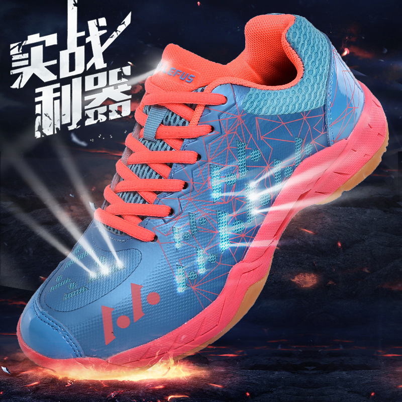 2020 new badminton shoes womens tennis shoes antiskid rib sole ultra light breathable training shoes feather table tennis shoes men