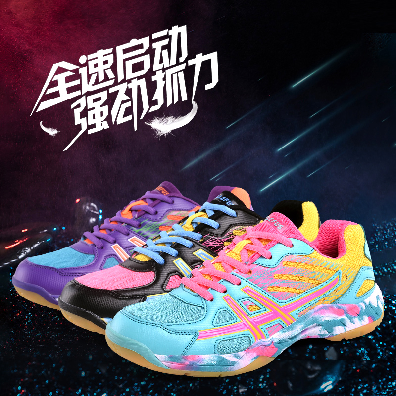 Tennis shoes, badminton shoes, mens professional, breathable, new antiskid and wear-resistant sports shoes, table tennis shoes for students