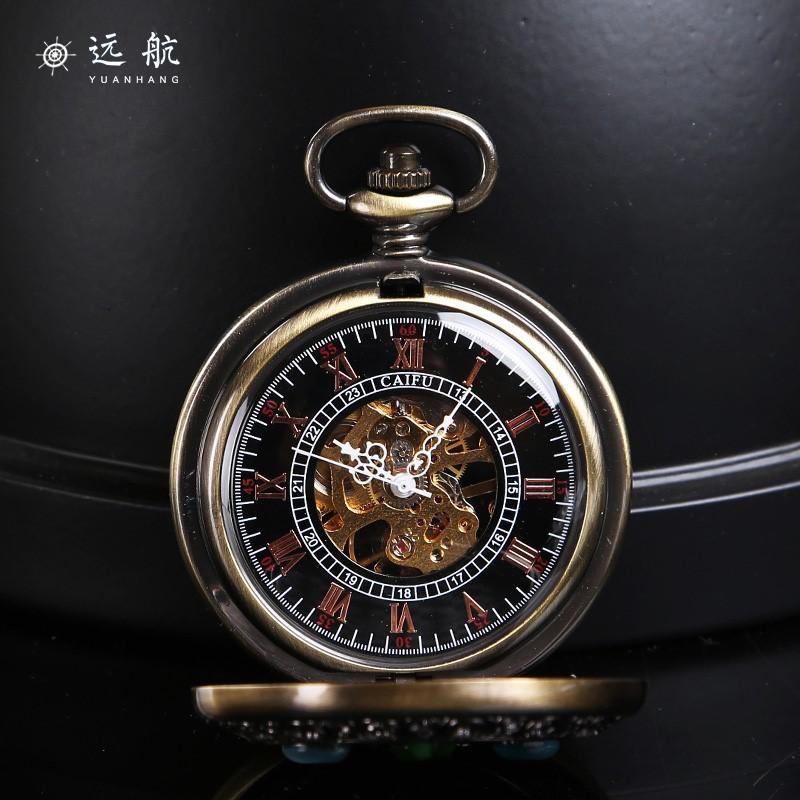 Карманные часы Артикул 639482629747