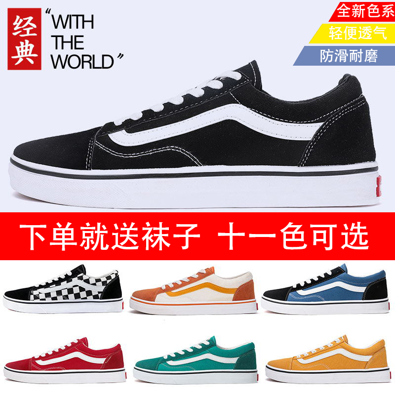 Hivance low top canvas shoes men and women classic Korean version versatile lace up skateboarding shoes lovers casual sports shoes