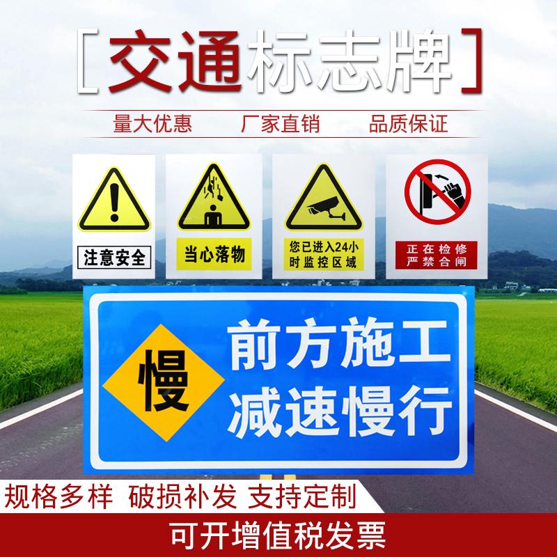 定制交通标志牌限高牌限宽限速指示牌圆牌三角牌交通标识反光标牌