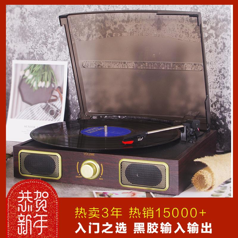 热卖唐典仿古Lp黑胶唱片机复古留声机老式黑胶唱机电唱机销量过万