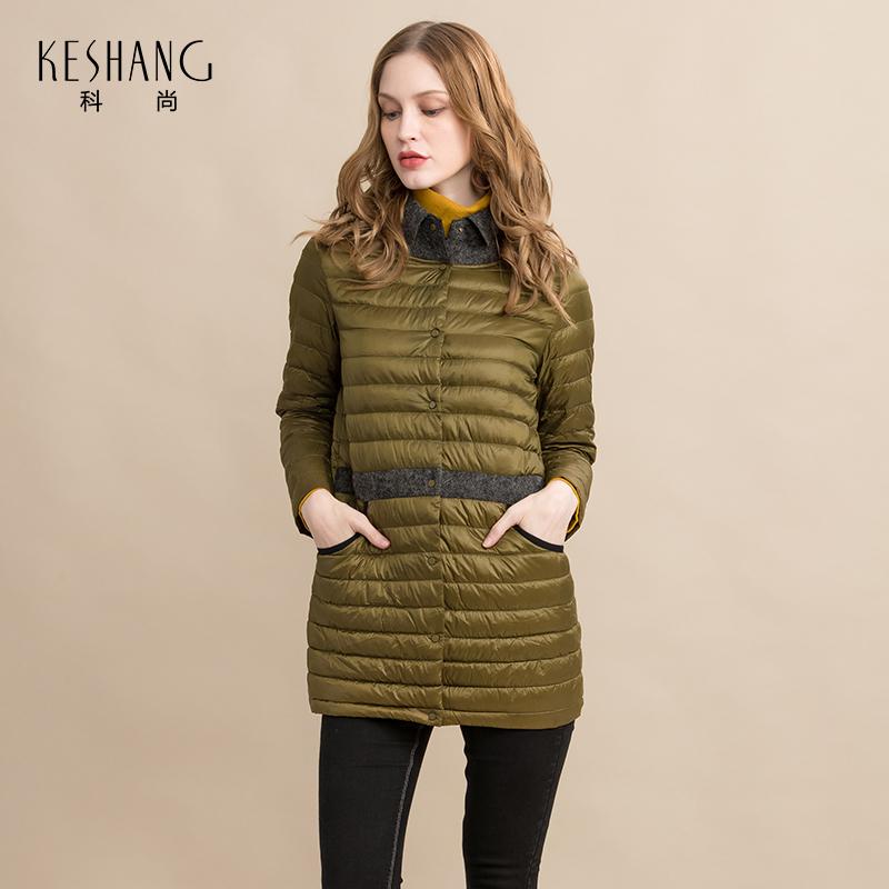科尚2018冬新品韩版通勤修身显瘦中长款羽绒服女士轻羽绒服外套