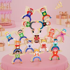 抖音益智思维逻辑专注力训练玩具亲子互动游戏男女孩儿童桌面积木