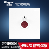 Luoglang Switch Socket Panel Classic White Yat-view emergency call alarm wall Power 86 type