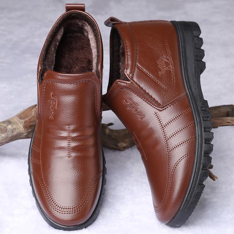 秋冬季保暖男士棉皮鞋商务休闲高帮男鞋防滑厚底加绒加厚棉皮鞋子