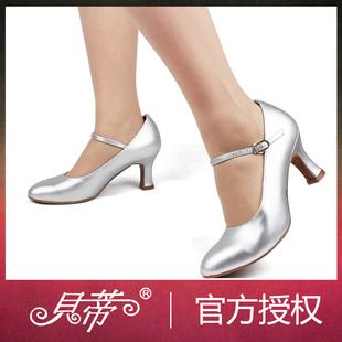 真皮国标舞鞋 101 现货 全皮 牛皮 贝蒂舞鞋 女士摩登鞋 交谊舞鞋