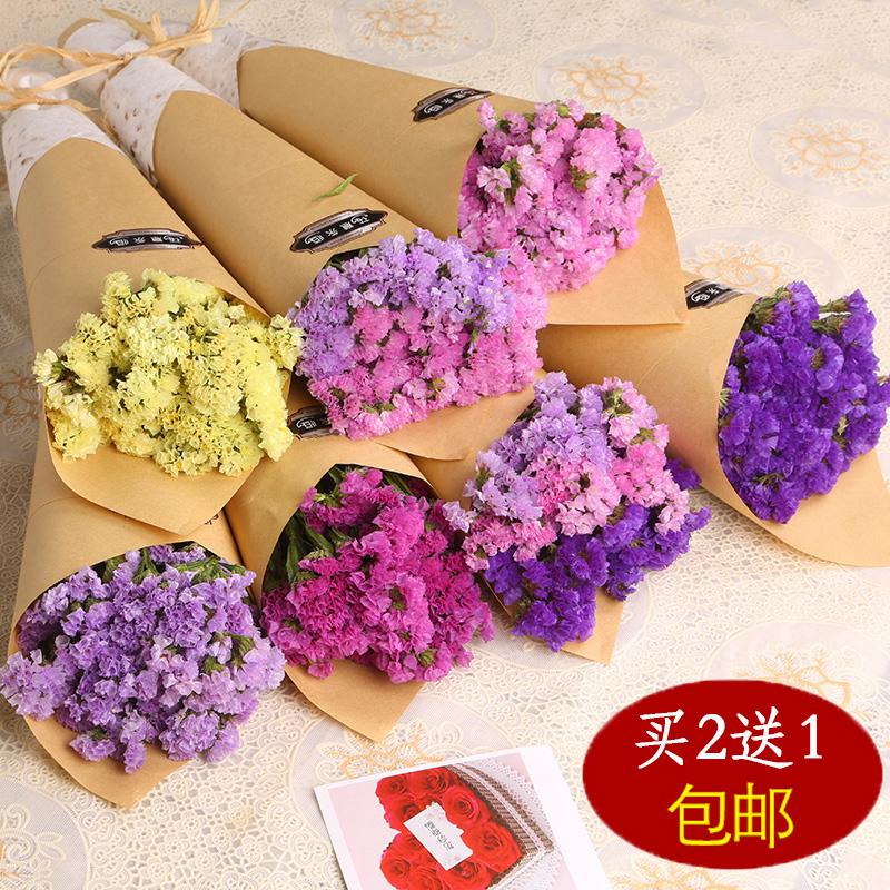 Сухие цветы букет оптовая торговля в небе звезда вечная жизнь цветок незабудка цветы ваза гостиная декоративный действительно цветок лаванда цветочная композиция