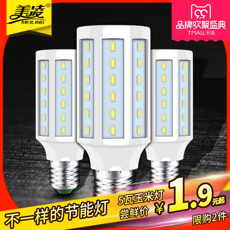 Прекрасный вереск LED лампочка теплый белый E14 маленький винт E27 кукуруза свет лампа освещение источник света ultrabright энергосбережение LED лампочка