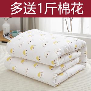 新疆双人宿舍加厚保暖纯棉花被子