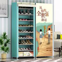 鞋柜多层家用简易经济型多功能组装收纳小号现代简约门口小鞋架