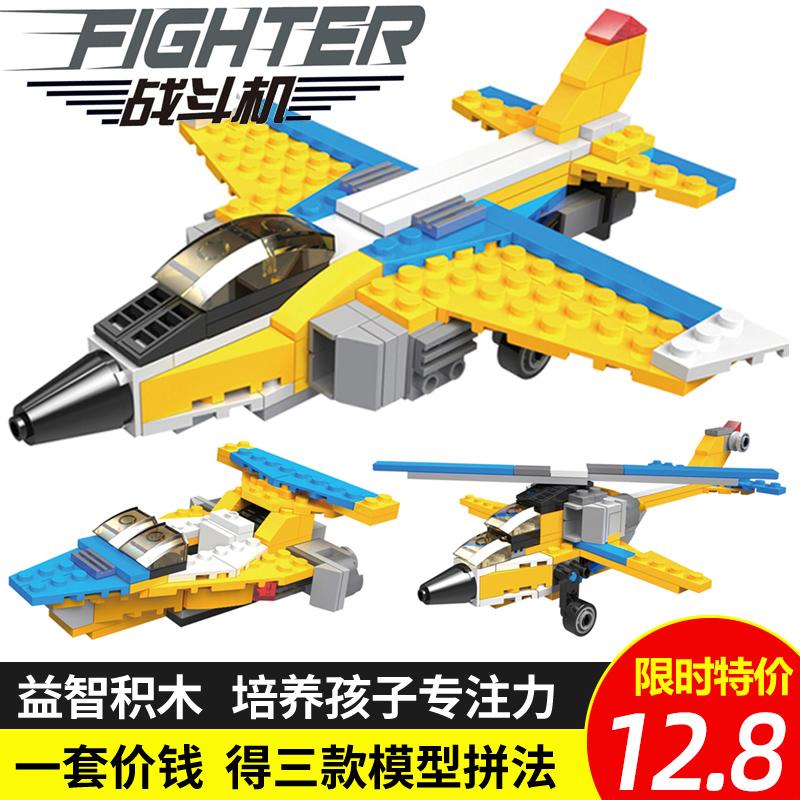 拼插乐高积木男孩子城市飞机拼装客机模型益智玩具拼图儿童小礼物