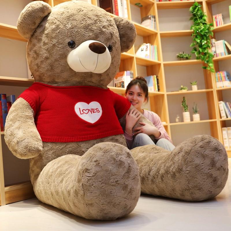 需要用券抱抱熊玩偶公仔大号泰迪熊熊猫可爱布娃娃大熊毛绒玩具生日礼物女