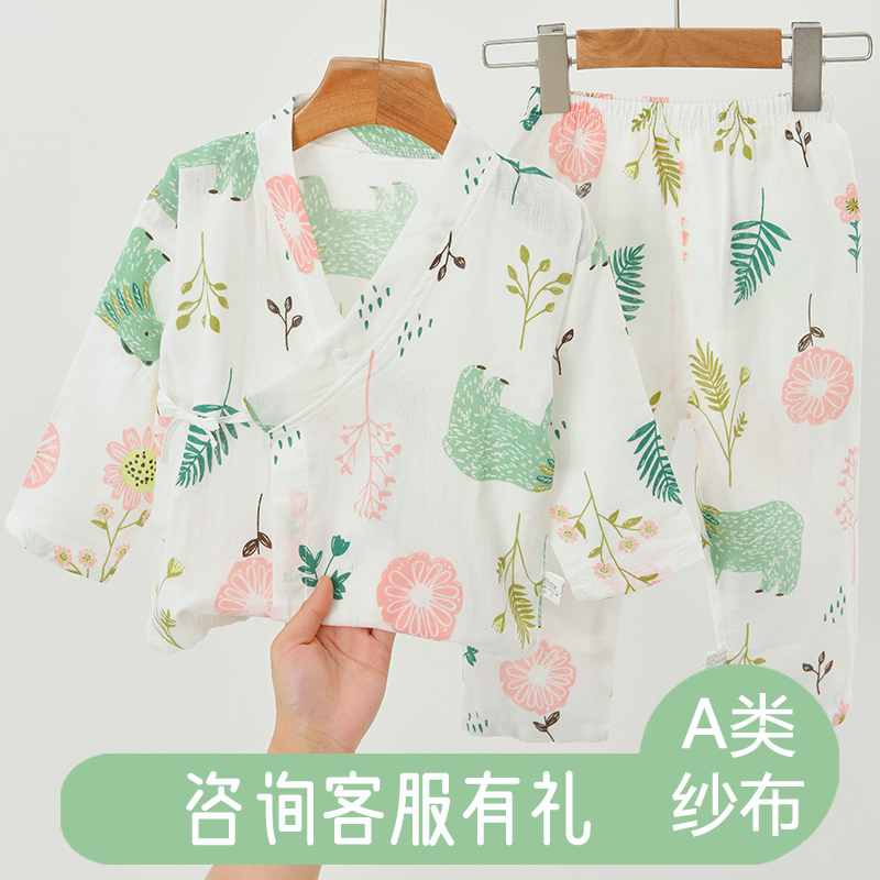 宝宝睡衣夏季薄款1-3岁婴儿纯棉纱布家居服套装男女童春秋空调服0
