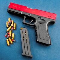 查看抛壳格洛克手动可发射软弹枪软蛋吃鸡模型道具玩具枪cs儿童男孩枪价格