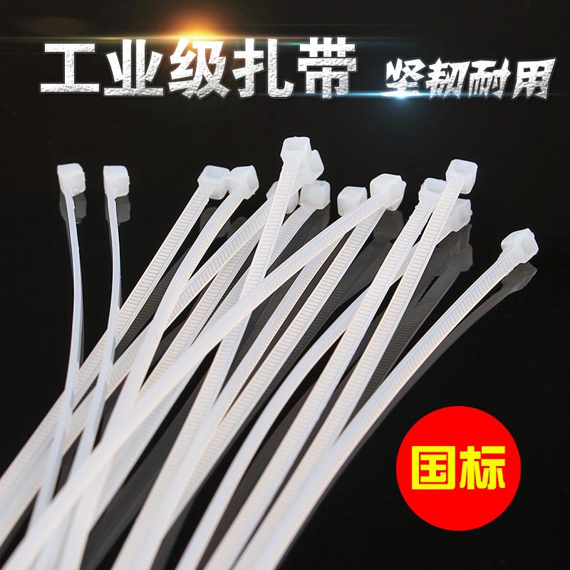 100 корень самоблокирующийся стиль нейлон связи белый связи пакет кабельные стяжки провод порка граница крепки твердый группа
