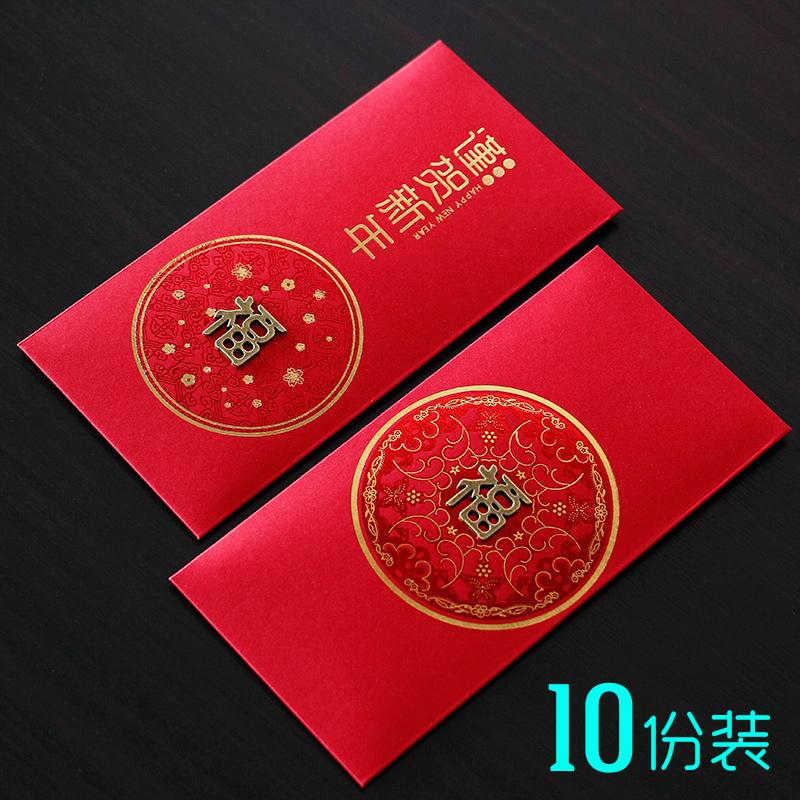 转角爱2019春节红包创意猪年红包利是封新年红包压岁红包(非品牌)