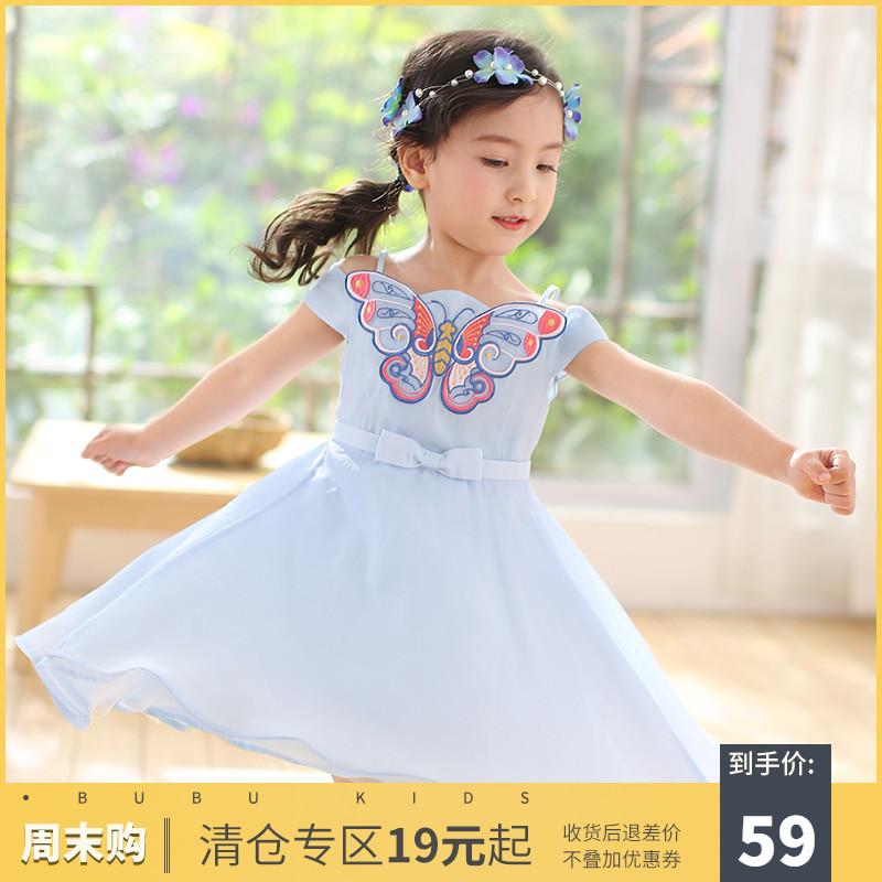 布布发现童装2019夏季新款女童刺绣连衣裙中大童吊带公主裙演出服