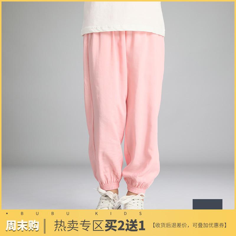 布布发现童装男女童9分裤薄款防蚊裤夏新款儿童洋气休闲灯笼裤子