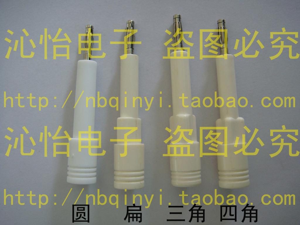 3C数码电子配件-5KV高压插头测试插头香蕉插头耐压测试仪高压机