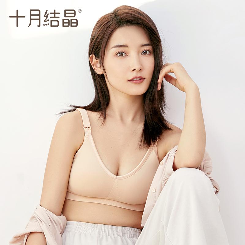十月結晶孕婦哺乳內衣喂奶孕婦專用文胸女聚攏防下垂夏季薄款胸罩