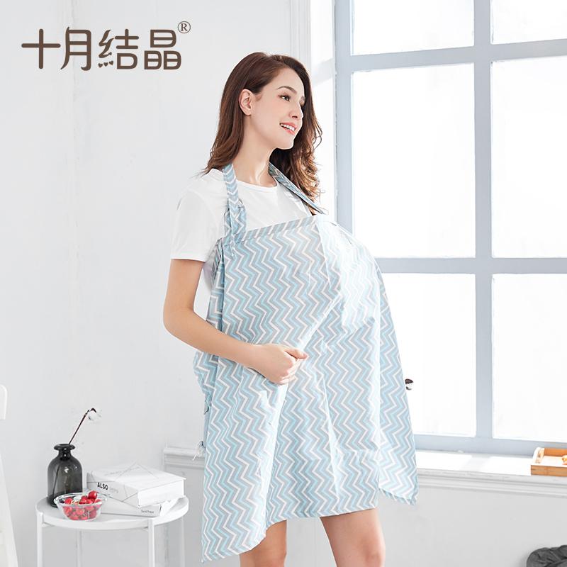 十月结晶哺乳巾喂奶遮挡衣哺乳遮巾防走光外出纱布罩衣遮羞布披肩