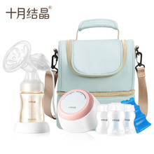 October crystallization back milk mother suit stepless speed change electric sucking machine + breast milk fresh keeping bag back milk ice bag