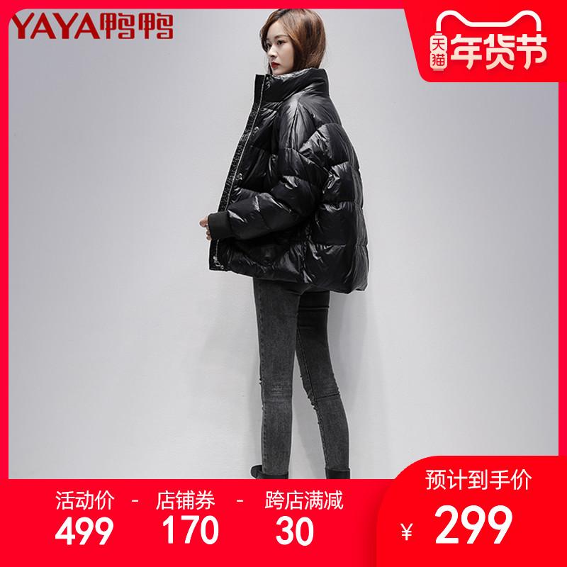 2020年新款羽绒服女短款小个子休闲立领派克服韩版外套