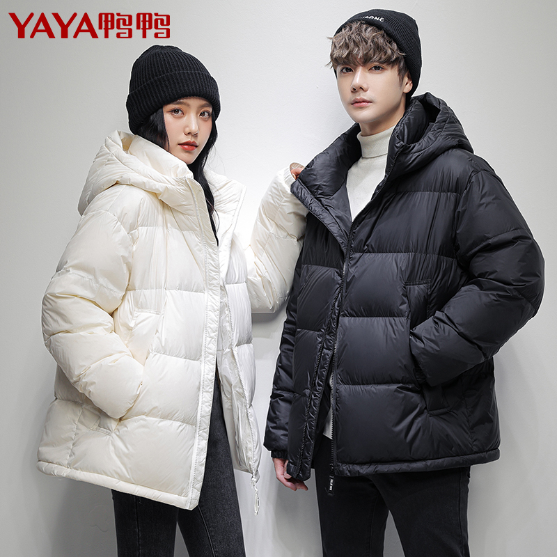 2020 new winter new men and women couple with clouds trend down jacket fashion jacket spike