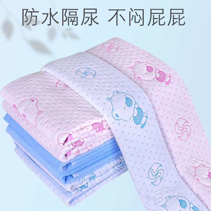 婴儿纯棉超大号儿童隔尿垫