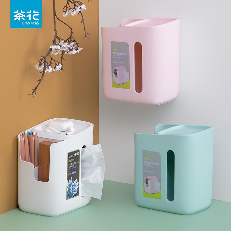 茶花家用客厅餐厅茶几创意风抽纸盒