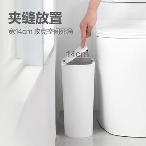 茶花柯琳大号按压弹盖式垃圾桶带盖创意客厅卧室家用窄边夹缝纸篓