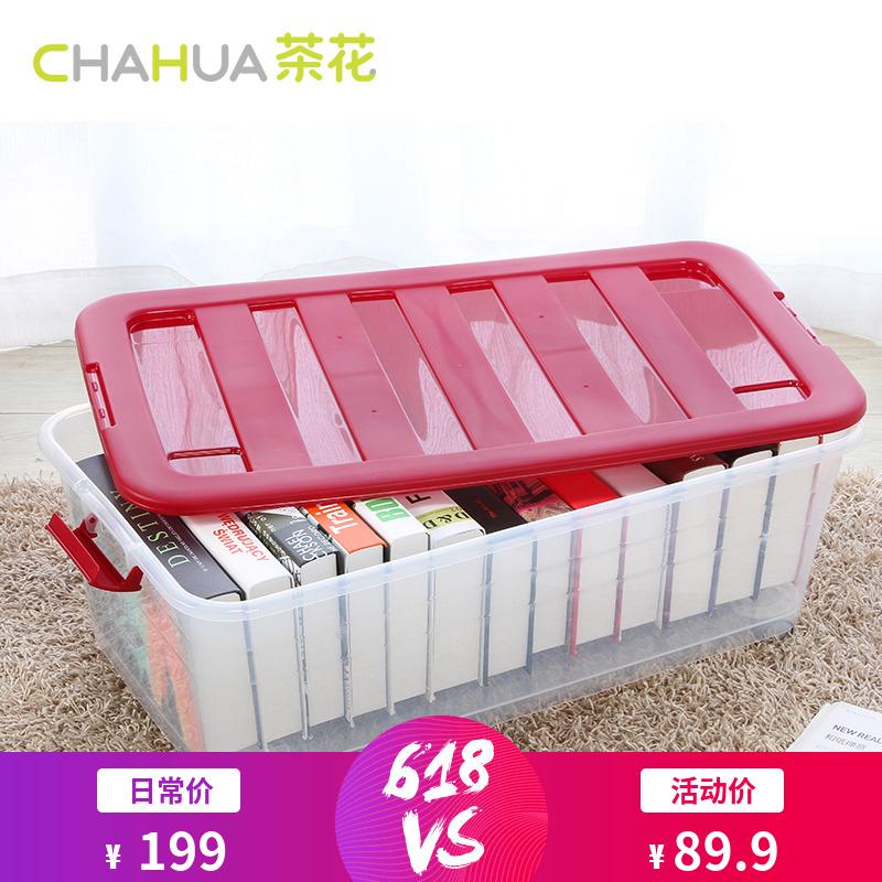 茶花塑料收納箱有蓋滑輪衣服鞋子儲物箱大號床底整理箱45L